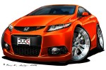 Honda-Civic-Si-coupe-2