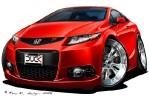 Honda-Civic-Si-coupe-1